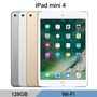 【福利品】Apple ipad Mini 4 WIFI 128G-A1538