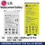 Original LG G3/G4/G5/V10/V20/Optimus G Pro Replacement Battery (Retail Package)