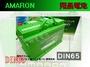 彰化員林翔晟電池-全新愛馬龍免加水汽車電池DIN65(56530)舊品強制回收安裝費另計FOCUS MONDEO