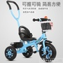 兒童三輪車腳踏車1-3-2-6歲大號寶寶自行車單車幼兒推車小孩童車CY