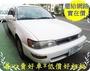 自售(妖受俗代步車)1995年豐田TOYOTA COROLLA雙安/ABS/一手車