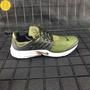 【Mr.Shoe】NIKE AIR PRESTO 耐克 男子 軍綠襪子休閑運動跑鞋848187-302