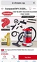 Brand New EuropAce Wet and Dry Vacuum Cleaner