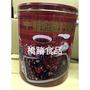 紅蜻蜓酒糖巧克力 3000公克