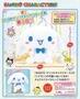 【小學館 預購】《超取付免訂金》SEGA 日版 1月景品 三麗鷗 大耳狗 超巨大 絨毛娃娃 玩偶 布偶