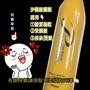 [Wchi's推薦] 普頓 活髮能量素護髮乳550ml