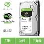 Seagate 新梭魚 1TB 3.5吋 傳統硬碟 ST1000DM010