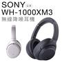 【現貨速出】SONY WH-1000XM3 耳罩耳機 無線藍芽 HD降噪 WF-1000XM3參考【極速出貨/保固二年】