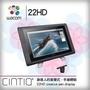 @電子街3C 特賣會@ Wacom Cintiq 22HD DTK-2200 液晶感壓繪圖板 DTK2200