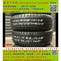 中古/二手輪胎 205/70-15 登祿普輪胎 9成新 米其林/馬牌/橫濱/普利司通/TOYO/瑪吉斯/固特異