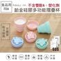 【Fasola】食品級FDA鉑金矽膠多功能摺疊碗杯