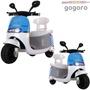 全新 Gogoro兒童電動車 MP3