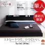JP Kagu 台灣尺寸附床頭櫃與插座貼地型低床組-連結式彈簧床墊單人3.5尺