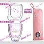 星巴克2/19上市 限定 淘氣狗掌玻璃杯-櫻花、櫻花雙層玻璃杯、浪漫櫻花餐具袋組 需預購