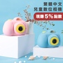 【第四代繁體中文版兒童數位相機】數位相機 趣味相機 兒童迷你相機 兒童相機 相機  迷你相機 【AB211】
