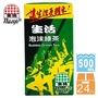 任挑5箱以上送到家(限高雄) 生活 泡沫綠茶 500ml 24瓶/箱