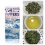 【天下第一好茶】福壽山天池茶