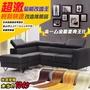 【DR. Life】日本改造熱銷款居家修補皮木紋膠帶(膠帶 修補膠帶 地板 沙發)