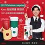 韓國 Kanu 聖誕限量美式咖啡 100入 附贈麋鹿保溫瓶顏色隨機