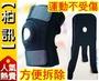 【柏訊】【保護關節!】單只 高效 4彈簧 支撐型 膝護套 護膝 護具 膝蓋 保護套 運動 加壓 LP 733CA