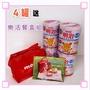 (4罐送餐具組)金選明治奶粉1-3歲850公克(2020/10)(1罐不出貨,)