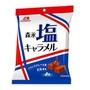 森永鹽味牛奶糖
