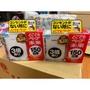 日本🇯🇵VAPE 未來防蚊驅蚊器主機含150日補充片現貨