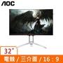【AOC 艾德蒙】【福利品】AGON AG322QCX9 31.5吋(黑/紅)液晶顯示器