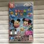NS Switch 現貨附特典 迪士尼 Disney TSUM TSUM 嘉年華
