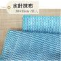 【九元生活百貨】水針抹布/33X35cm 德國抹布 萬用清潔巾 不織布抹布
