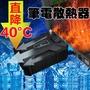 抽風式筆電散熱器 抽風式 吸風式 排風扇散熱器 非散熱墊 LOLl散熱 電腦加速
