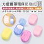[免運 現貨] URS 環保 肥皂紙 台灣公司附發票 旅行出國 紙肥皂 香皂紙 洗手 肥皂 紙香皂 紙片皂 贈品禮品