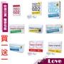 【LOVE 現貨供應】Sagami 相模元祖 002 超激薄保險套 極潤/標準/加大款  3/12/20/36入