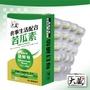 《大藏Okura》全新升級新包裝 苦瓜素+鉻酵母(30+10粒/盒)