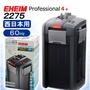《尼克日本水族》德製EHEIM 2271/2273/2275免運!阿圖玩家四代圓桶過濾