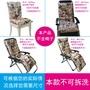 現貨速發躺椅墊子棉墊午睡椅搖椅折疊椅可拆洗秋冬季沙發墊子坐墊加厚