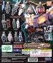 豪宅玩具》GUNDAM 0083GP01GP02夏亞的逆襲 鋼彈獨角獸鋼彈金屬盾牌吊飾 鑰匙圈全套5款(不挑色)