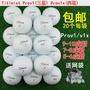【高爾夫】包郵高爾夫球Titleist pro v1x 392三四五層球下場高爾夫球二手球