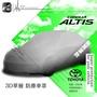 101【3D單層 防塵車罩】ALTIS.VIOS.CAMRY.YARIS E36 E39 E34 F10