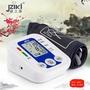 【現貨台北  當天寄出】2020年新款高精準智血壓計 智能電子語音全自動血壓機 測量儀電子家用上臂充電 血壓計 側壓手臂式血壓儀