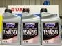 《油工坊》UTB Synlub 4T Racing 15W50 全合成 酯類 機油 MA2 野狼 KTR T1 5100