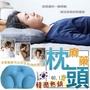 🔥🔥韓國熱銷麻藥枕頭🔥🔥