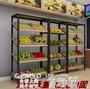 紅酒櫃 精品貨櫃貨架展示架自由組合產品展櫃陳列櫃水果紅酒化妝品展示櫃 童趣屋 JD