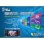 現貨+免運  金嗓Super Song新上市  攜帶型KTV、伴唱機  娛樂行動電腦