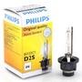 實體店面現貨 公司貨上網登錄三年保固 PHILIPS 飛利浦 4300K D2S 85122 HID 燈管 一入單顆裝