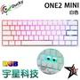 創傑 Ducky One2 Mini RGB白色 60% PBT鍵帽 青軸 紅軸 茶軸 機械鍵盤 高雄實體店 宇星科技