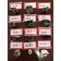 萬能家用冰箱冰柜密封條圈膠圈磁條墊圈全品牌通用型號齊全。87584。2524