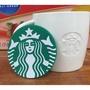 【現貨實拍】星巴克店內專用杯子 創意馬克杯 咖啡杯 陶瓷杯 水杯237ML 355ML