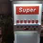 售 日本冷藏和無冷禮品兩用小型販賣機