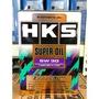 『油工廠』HKS SUPER OIL 5w30 高效能 頂級合成機油 日系車